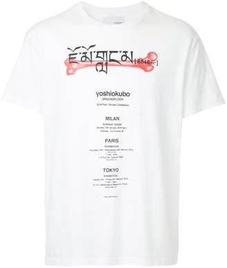 Yoshio Kubo Yoshiokubo Campaign T-shirt
