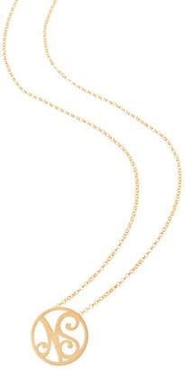 K Kane 2-Initial Monogram Station Necklace, Yellow Gold, 34