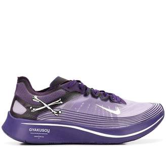 Nike Zoom Fly Gyakusou sneakers
