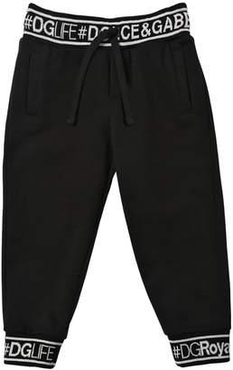 Dolce & Gabbana Logo Jacquard Cotton Sweatpants