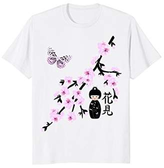 Cherry Blossom Festival - Japanese Character 2 T-Shirt