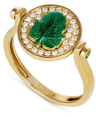 NeverNoT Ready 2 Tease Double Sided Spinning Diamond and Green Enamel Fig Ring