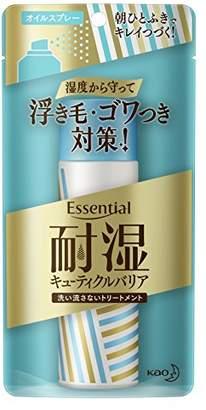 Essentiel (エッセンシャル) - エッセンシャル 耐湿バリア オイルスプレー