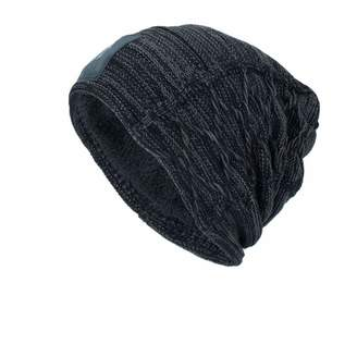 MJ-Young Mens Womens Slouchy Cable Knit Beanie Hat Winter Cap Skull Hat with Wool