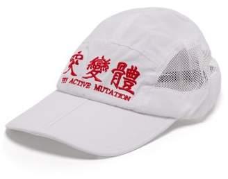 PAM Din Dong Tech Cap - Mens - White