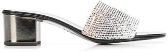 Giuseppe Zanotti Design sequin gradient mules