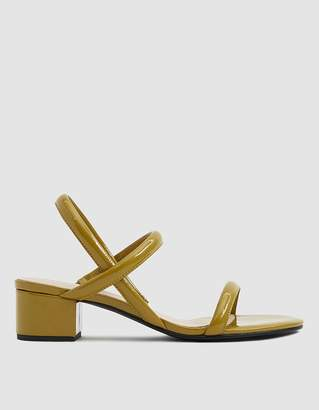 Intentionally Blank Kimi Sandal in Mustard