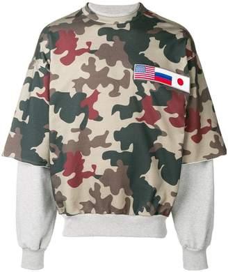 Gosha Rubchinskiy layered camouflage sweatshirt