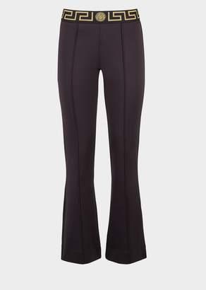 Versace Greek Key Sweatpants