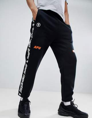 A Bathing Ape AAPE BY AAPE By joggers with taping in black