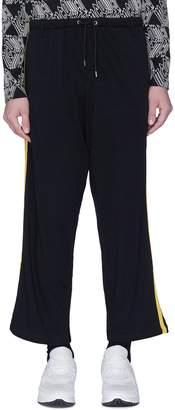 McQ Stripe outseam virgin wool sweatpants