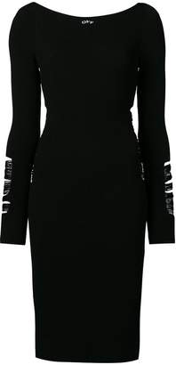 Off-White ribbed fitted dress