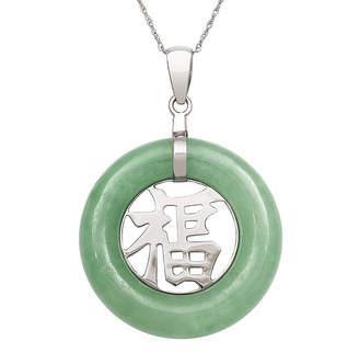 FINE JEWELRY Genuine Jade Sterling Silver Pendant Necklace