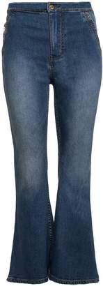 Ellery Pyramid Jeans