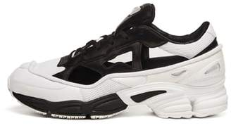 Raf Simons BY ADIDAS adidas x Replicant Ozweego Sneaker