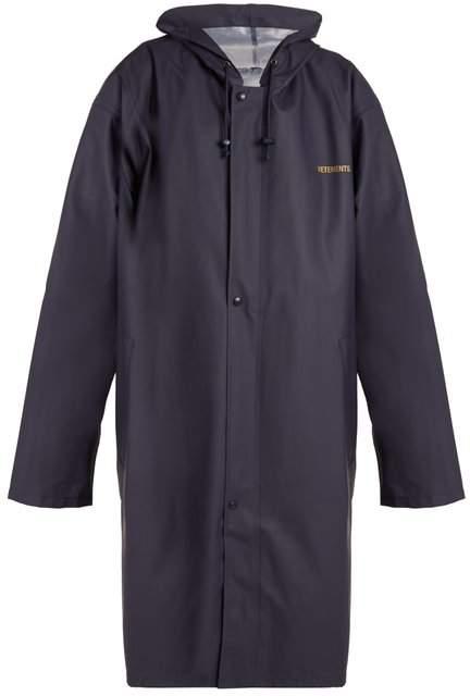 Oversized PVC-coated hooded raincoat