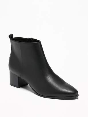 Old Navy Faux-Leather Ankle Boots for Women