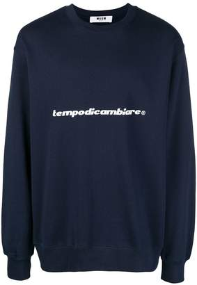 MSGM loose long-sleeved sweatshirt