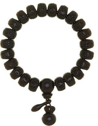 Jean Claude Engraved Water, Air, & Land Wooden Bead Stretch Bracelet