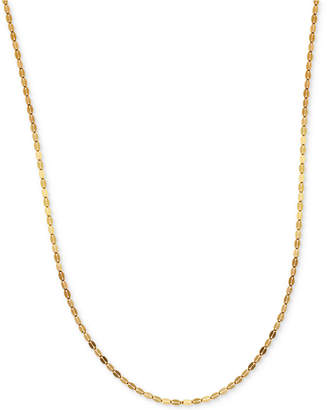 "Macy's 16"" Polished Fancy Link Chain Necklace (1-1/2mm) in 14k Gold"