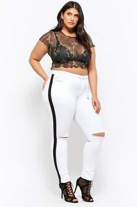 Forever 21 Plus Size Drawstring Ripped-Knee Denim Pants