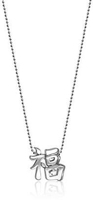 Alex Woo Little Faith Little Faith Sterling Chinese Luck Pendant Necklace