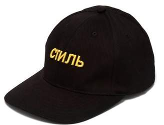 Heron Preston - Cotton Blend Baseball Cap - Mens - Black Yellow