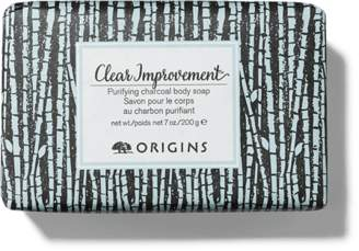 Origins Purifying Charcoal Body Soap