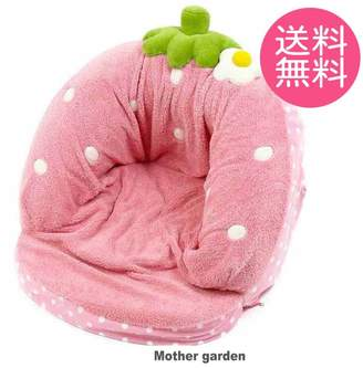 Mother garden (マザー ガーデン) - Mother garden マザーガーデン 野いちごすっぽりソファ ピンク(C)FDB