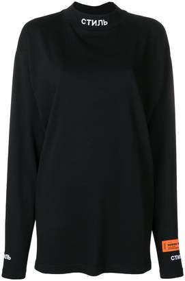 Heron Preston Style mockneck T-shirt