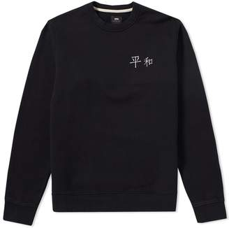 Edwin Peace Sweat