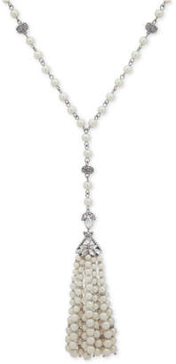 "Jenny Packham Silver-Tone Imitation Pearl Lariat Necklace, 38"" + 2"" extender"