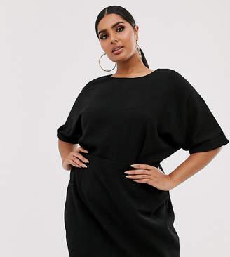 Asos DESIGN Curve wiggle mini dress