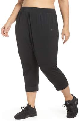Nike Dry Training Pants