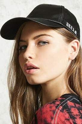 Forever 21 Dream Satin Baseball Cap