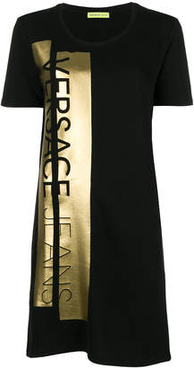 Versace metallic logo dress