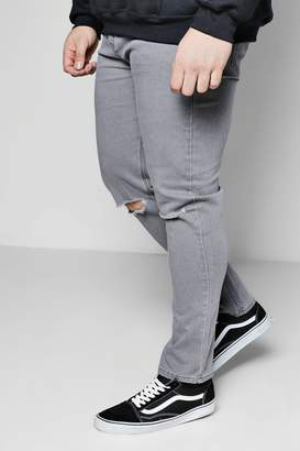 boohoo Big And Tall Ripped Knee Skinny Jeans