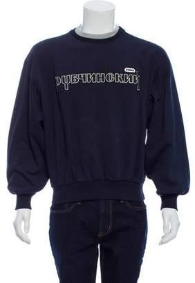 Gosha Rubchinskiy Double Collar Sweatshirt