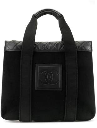Chanel Pre-Owned Sports Line diamond quilted details logo tote