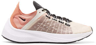 Nike Future Fast Racer Exp-x14 Ripstop Sneakers - Beige