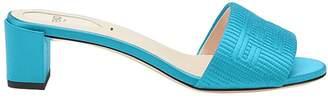 Fendi quilted logo sandals