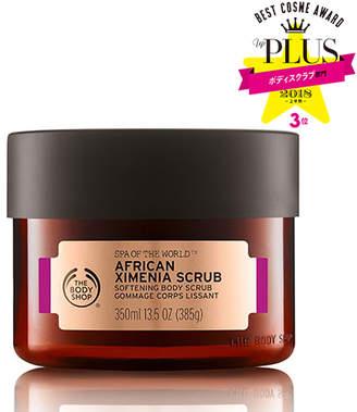 The Body Shop (ザ ボディショップ) - アフリカン ソフトニングボディスクラブ