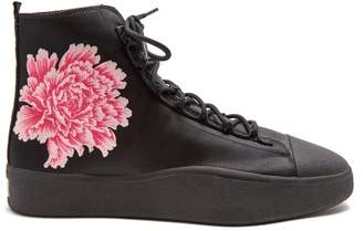 Y-3 Y 3 X James Harden Floral Jacquard Trainers - Mens - Black