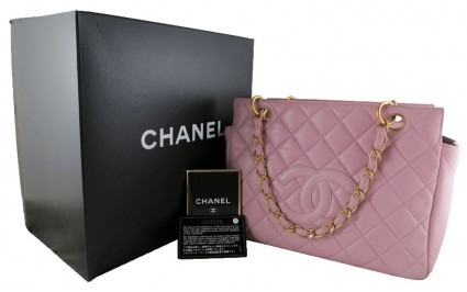 Chanel excellent (EX Purple Pink Lambskin Petite Timeless Shopping Tote PTT Bag