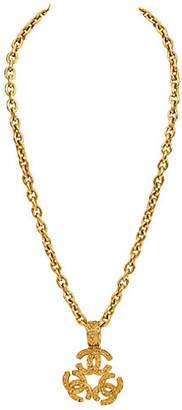 One Kings Lane Vintage Chanel Extra-Long Triple-Logo Necklace - Vintage Lux