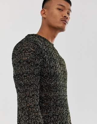 Asos Design DESIGN crochet knit jumper in metallic yarn