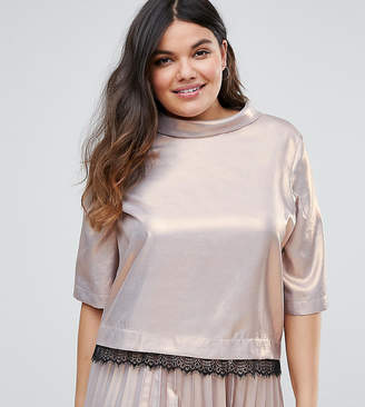 Elvi Premium Shimmer Shell Top With Lace Detail