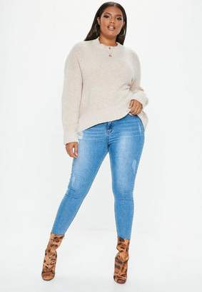 Missguided Plus Size White Oversized Funnel Neck Sweater