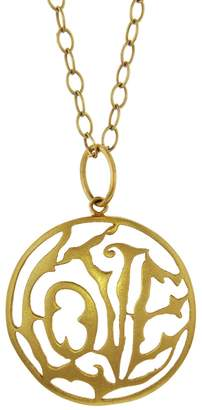 Cathy Waterman Large Love Charm - Yellow Gold