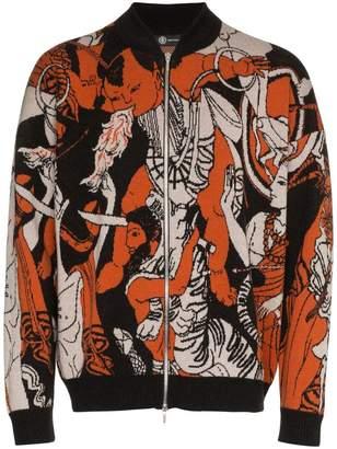 Edward Crutchley print zip cardigan
